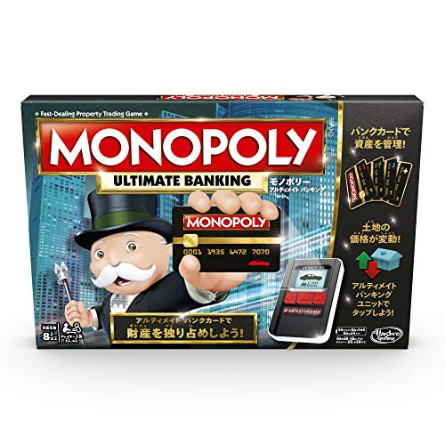 Top 10 Credit Card Monopoly – Board Games